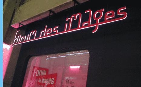 Paris Virtual Film Festival au Forum des Images