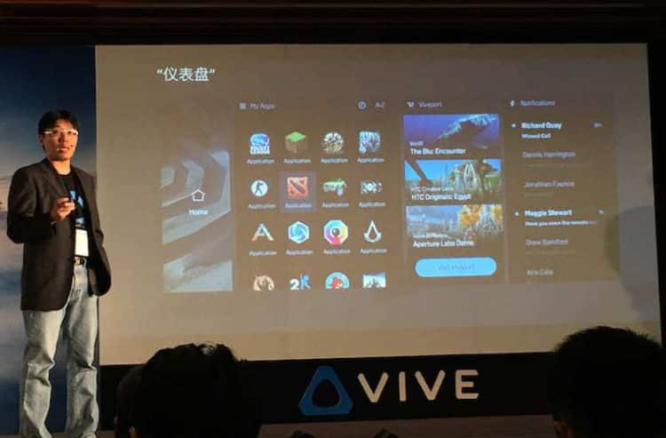 Viveport HTC Vive 2