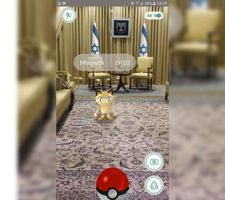 pokemon-go-israel