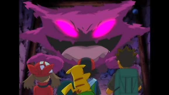 pokemon-spectre