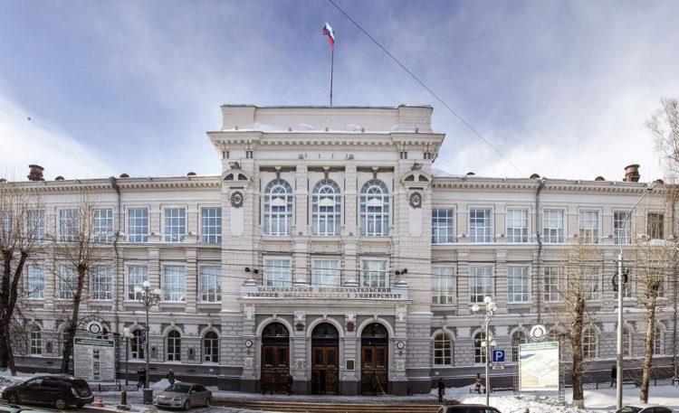 Université Tomsk-Parkinson-Réalité virtuelle