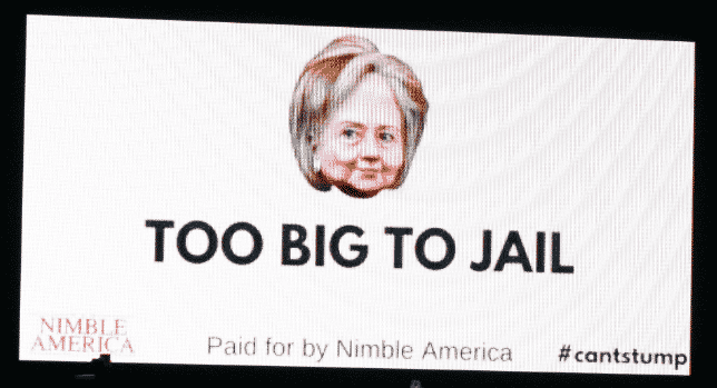 too-big-to-jail-nimble america-oculus