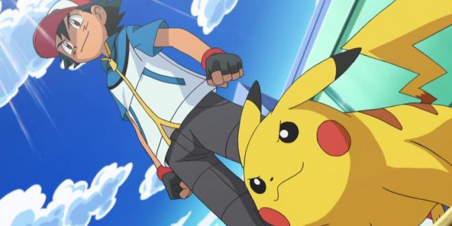 Pokémon Go-mise à jour-infos
