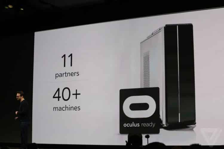 oculus-machines