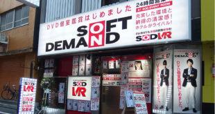 Cyber café porno en réalité virtuelle ouverture centre