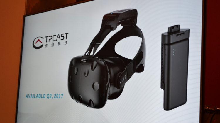HTC casque Vive CES annonce conference TPCast Tracker casque audio accessoire fusil sport batte