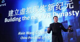 HTC vive X accélérateur VR