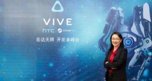 HTC Vive casque VR mobile nouveau nouveauté produit
