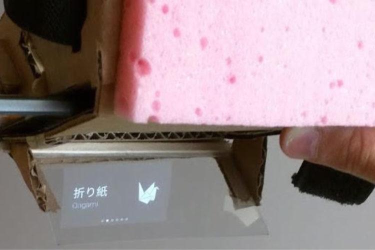 Carton lunettes de réalité augmentée Cardboard