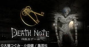 death note vr jump vr