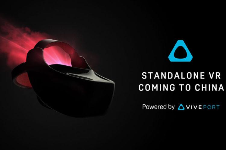 HTC Casque VR autonome