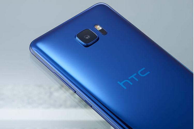 HTC trésorerie