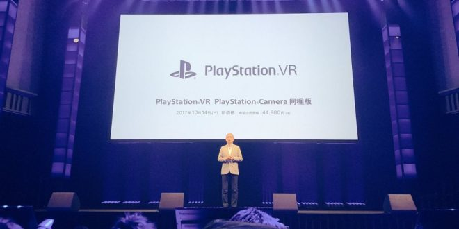 TGS 2017 bundle PS VR baisse de prix