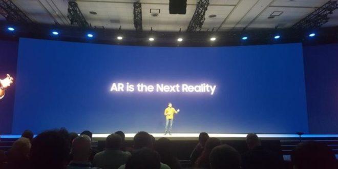 Apple travaillerait avec LG pour avoir un iPhone avec un écran pliable