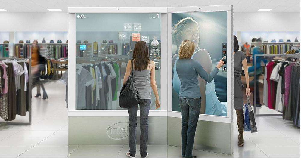 Réalité augmentée marketing mode