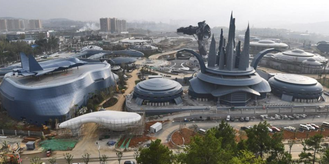 parc d'attractions vr chine