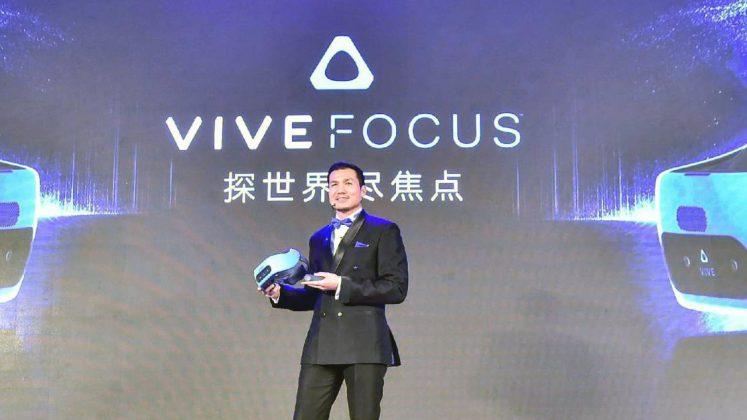 HTC dévoile son premier casque VR autonome — Vive Focus