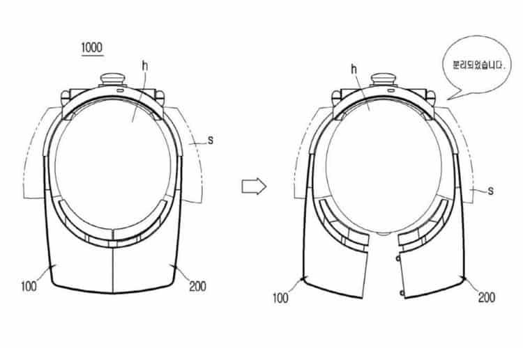 LG Steam VR brevet