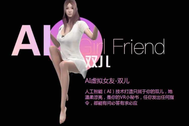Vivi trop sexy Baidu