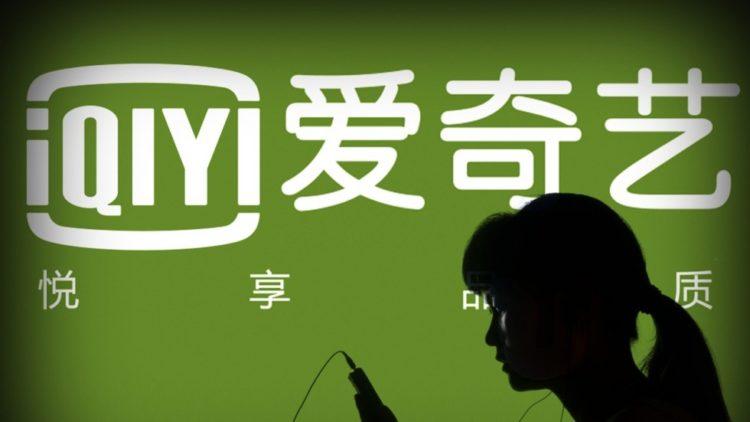 iqiyi leader chinois vidéos online