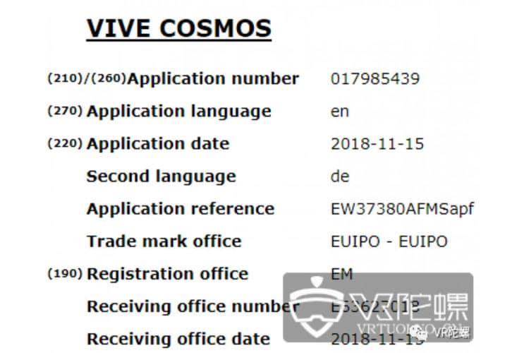 Dépôt marque Vive Cosmos