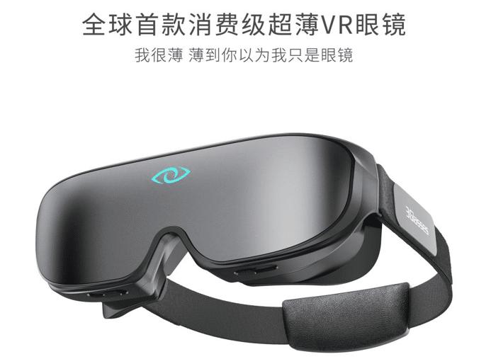 3glasses x1 lunettes vr