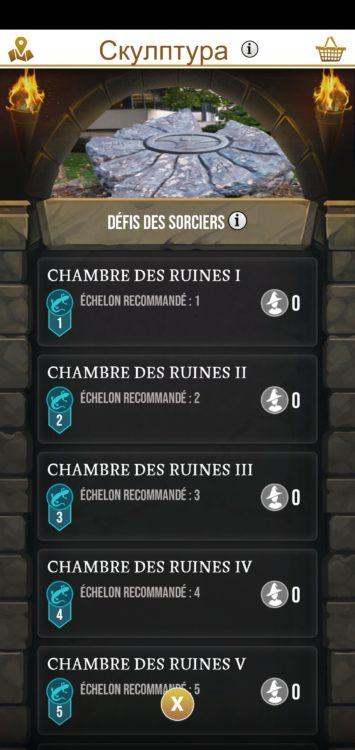 défis des sorciers