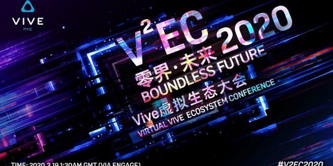 annonce V²EC en VR