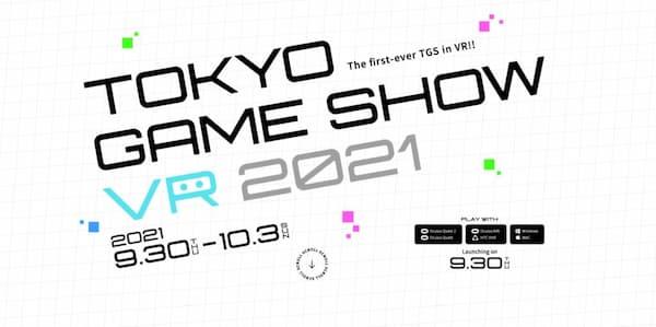 Tokyo Game Show VR